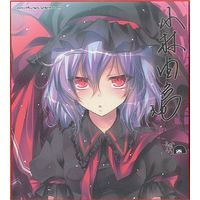 Illustration Panel - Touhou Project / Remilia Scarlet