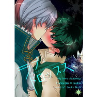 [Boys Love (Yaoi) : R18] Doujinshi - Novel - My Hero Academia / Todoroki Shouto x Midoriya Izuku (ラブ・ドロップス) / violetta*