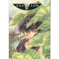 Doujinshi - YuYu Hakusho / All Characters (BABILON) / PUPUPE DO