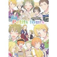 Doujinshi - IM@S SideM / All Characters (THE IDOLM@STER) (Petits fours) / 棚から枝豆(TANAKARA‐EDAMAME)