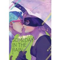 Doujinshi - Jojo Part 5: Vento Aureo / Ghiacco x Merone (SOMEDAY IN THE RAIN) / 愛川太郎