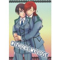 Doujinshi - Novel - Mobile Suit Gundam 00 / Kati Mannequin (WITH ALL MY LOVE) / 青春惑星