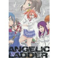 Doujinshi - Novel - Love Live / All Characters (ANGELIC LADDER) / 薄明光線