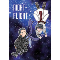 Doujinshi - Novel - Final Fantasy XV / Noctis Lucis Caelum x Nyx Ulric (NIGHT FLIGHT) / HOODOO