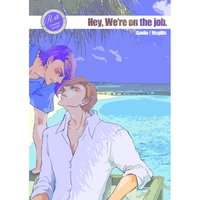 [Boys Love (Yaoi) : R18] Doujinshi - IRON-BLOODED ORPHANS / Gaelio Bauduin x McGillis Fareed (Hey,We're on the job) / KEEZ