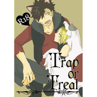 [Boys Love (Yaoi) : R18] Doujinshi - Haikyuu!! / Kuroo x Kenma (Trap or Treat) / Cocoon