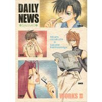 Doujinshi - Saiyuki / All Characters (DAILY NEWS) / WORKS 2