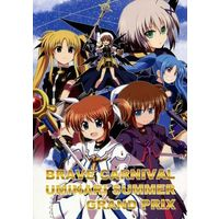 Doujinshi - Magical Girl Lyrical Nanoha (BRAVE CARNIVAL UMINARI SUMMER GRAND PRIX) / Cataste