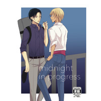 [Boys Love (Yaoi) : R18] Doujinshi - Meitantei Conan / Amuro x Akai (midnight in progress) / FLAP