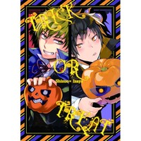 Doujinshi - Anthology - Durarara!! / Shizuo x Izaya (Trick or Treat) / 海月の骨