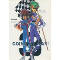 Doujinshi - Future GPX Cyber Formula / All Characters (Cyber Formula) (GOING MY WAY! 3) / 綺流