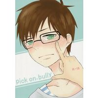 [Boys Love (Yaoi) : R18] Doujinshi - Blue Exorcist / Rin x Yukio (pick on,bully) / まーち。