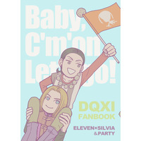 Doujinshi - Dragon Quest XI / Hero (Baby,C'm'on let's go!) / ひげトロール