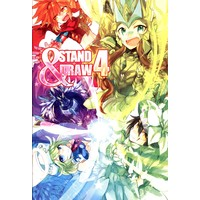 Doujinshi - Anthology - Vanguard Series / All Characters & All Characters (STAND&DRAW4 *アンソロジー)