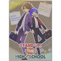 Doujinshi - Anthology - Vanguard Series / Toshiki x Aichi (STAND UP! THE HIGH SCHOOL *アンソロジー)
