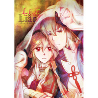Doujinshi - Novel - Fire Emblem if / Takumi & Kamui (Liar×Liar) / せでるうだ