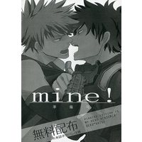 Doujinshi - My Hero Academia / Midoriya Izuku x Bakugou Katsuki (【準備号】mine!) / Kamameshiya