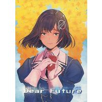 Doujinshi - Novel - Kantai Collection / Haguro (Kan Colle) (Dear Future) / 50 Blessings