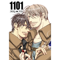 Doujinshi - Illustration book - Shingeki no Kyojin / Nile Dawk & Mike Zakarias (1101) / ねこまんま