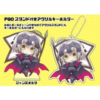 Key Chain - Fate/Grand Order / Jeanne d'Arc (Alter) & Jeanne d'Arc