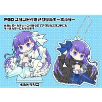 Key Chain - Fate/Grand Order / Meltlilith (Fate Series)