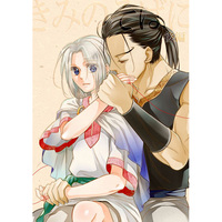[Boys Love (Yaoi) : R18] Doujinshi - The Heroic Legend of Arslan / Daryun x Arslan (きみのそばに後編) / 蒼庵