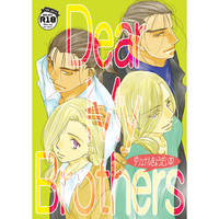 [Boys Love (Yaoi) : R18] Doujinshi - Manga&Novel - Anthology - The Heroic Legend of Arslan / Daryun x Narsus (Dear My Brothers) / 煮八屋 lucky left