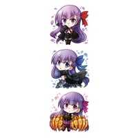 Key Chain - Fate/Grand Order / Passionlip & Meltlilith