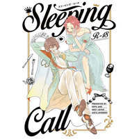 [Boys Love (Yaoi) : R18] Doujinshi - Manga&Novel - Ensemble Stars! / Sakuma Ritsu x Isara Mao (Sleeping Call) / スプーと肉の恋人