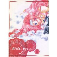 Doujinshi - Tales of Symphonia / Lloyd & Zelos (with you・・・) / Ennui-tei