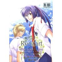 [Boys Love (Yaoi) : R18] Doujinshi - Macross Frontier / Alto & Michael Blanc (Re:start) / HARUKANATA