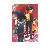 Doujinshi - Anthology - Durarara!! / All Characters (blother lover *合同誌) / さのんの!/r@sets