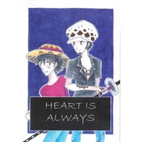 Doujinshi - ONE PIECE / Law x Luffy (HEART IS ALWAYS) / 星海幻想
