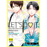 [Boys Love (Yaoi) : R18] Doujinshi - Anthology - Shingeki no Kyojin / Eren x Levi (LET'S DO IT!) / UNAP! 99LBT