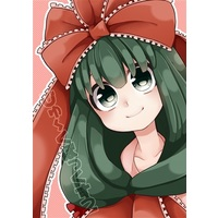 Doujinshi - Illustration book - Touhou Project / Nitori & Hina & All Characters (じゅ~くぼっくす2【新刊+グッズ3点セット】) / HIMEPRO