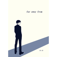 [NL:R18] Doujinshi - Shingeki no Kyojin / Levi x Hanji (far away from) / ぶびぶび団