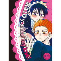 [Boys Love (Yaoi) : R18] Doujinshi - Mob Psycho 100 / Suzuki Shou x Kageyama Ritsu (MAID you feel my love!) / 匙は投げられた