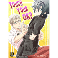 [Boys Love (Yaoi) : R18] Doujinshi - Final Fantasy XV / Ignis x Noctis (TOUCH YOUR OK?) / P-DOG.