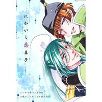 [Boys Love (Yaoi) : R18] Doujinshi - Novel - Anthology - Touken Ranbu / Nikkari Aoe x Ishikirimaru (にかいし恋草子) / Orange*labo