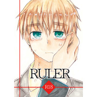 [Boys Love (Yaoi) : R18] Doujinshi - Hetalia / America x United Kingdom (RULER) / リバティリーフ