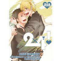 [Boys Love (Yaoi) : R18] Doujinshi - Manga&Novel - Anthology - Blue Exorcist / Juzo x Kinzo (2×4!) / スピカ