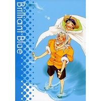 Doujinshi - ONE PIECE / Monkey D Luffy (Brilliant Blue) / TGKD
