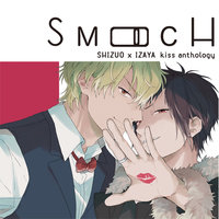 Doujinshi - Manga&Novel - Anthology - Durarara!! / Shizuo x Izaya (SMOOCH) / Couleur
