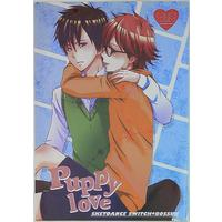 [Boys Love (Yaoi) : R18] Doujinshi - SKET DANCE / Switch x Bossun (Puppy love) / ANTHEM