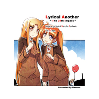 Doujinshi - Magical Girl Lyrical Nanoha / Nanoha x Fate (LyricalAnother~The 24th Impact~) / Namuru.