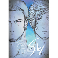 Doujinshi - Final Fantasy XV / Cor Leonis x Prompto (Fall to theSky) / pogona