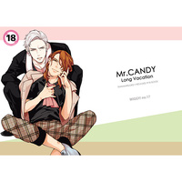 [Boys Love (Yaoi) : R18] Doujinshi - UtaPri / Ranmaru x Reiji (Mr.CANDY Long Vacation) / WIGGY!