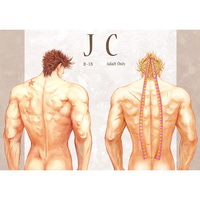[Boys Love (Yaoi) : R18] Doujinshi - Jojo Part 2: Battle Tendency / Joseph x Caesar (JC) / いぬごや