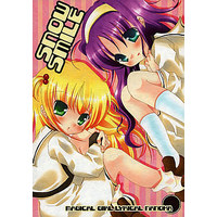 Doujinshi - Magical Girl Lyrical Nanoha (SNOW SMILE) / ELRIZ