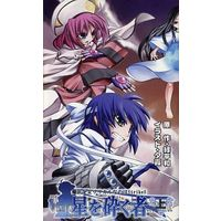 Doujinshi - Novel - Magical Girl Lyrical Nanoha (星を砕く者 上) / PEACEKEEPER